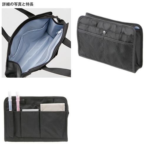 無印良品のナイロンバッグインバッグ(A6サイズ)